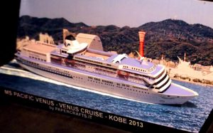MS Pacific Venus by Papercrafts.it