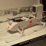 Aerosan 720x340