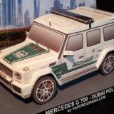 MB G700 Dubai Police paper model