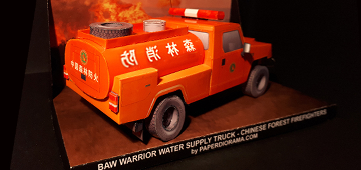 BAW foto1_paper model